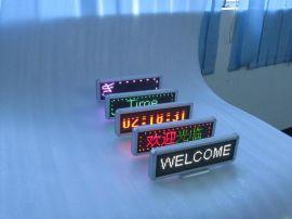 LED台式屏(C1664R)