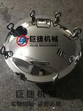 卫生级人孔-不锈钢耐压人孔、不锈钢6公斤人孔