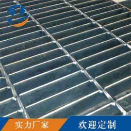 厂家定做不锈钢格栅板 钢格栅水沟盖板 热镀锌排水平台踏步钢格板
