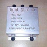 諧波保護器