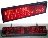 地铁车站室内单色LED显示屏