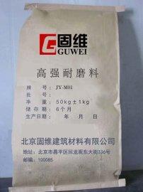 JY-M01高强耐磨料