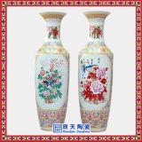 大花瓶定做粉彩中国红 粉彩大花瓶 青花大花瓶