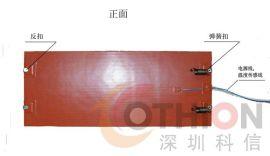 硅胶加热器 (开孔型)