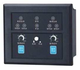 BK2智能双电源控制器 框架式双电源控制器   式双电源控制器