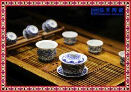 景德镇陶瓷茶具 馈赠礼品陶瓷茶具 春节礼品陶瓷茶具