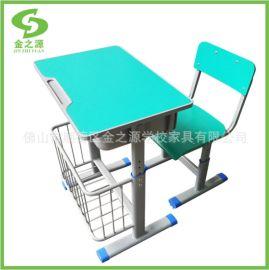 厂家直销善学教室可升降课桌椅,辅导班儿童学习桌
