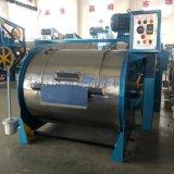 30kg工业洗衣机 通洋不锈钢滚筒式工业洗衣机