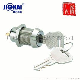 捷开JK205电动车电源锁钥匙开关台湾锁