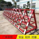 广州移动路障拒马护栏 路检拦截三角架铁护栏