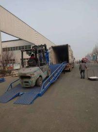 购买液压登车桥-6吨移动式登车桥-南通装卸货平台