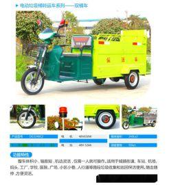 榆林保洁三轮车 榆林环卫车垃圾车 榆林快速保洁车