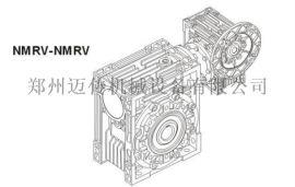 双蜗轮减速机, 蜗轮蜗杆减速机, RV减速机厂家定制