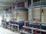 锅炉软化水处理设备 离子交换软水机