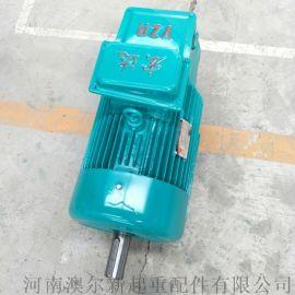 高效节能YZR电机  起重机械驱动三项异步电动机