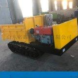 山地泥濘路履帶運輸車 農用大棚果園自卸式搬運車