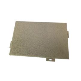 石纹铝单板表面处理沙子制作石纹路厂家直销铝单板