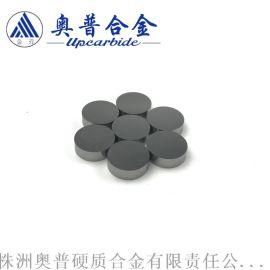 硬质合金圆片 钨钢圆饼 钨钢实心圆片
