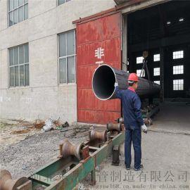 厚壁直缝焊管 大口径焊管 直缝防腐管道