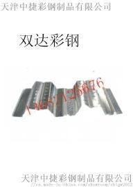 YXB75-200-600镀锌楼承板