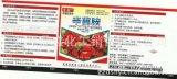 國內首創草莓治療型殺菌劑 專治草莓白粉病炭疽病
