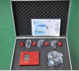 上海紫航实业音频生命探测仪