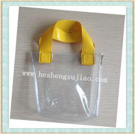 透明PVC手挽袋定制 东莞帮盛制造