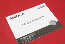 东莞力盈印刷厂供应各类产品说明书,宣传册,画册等