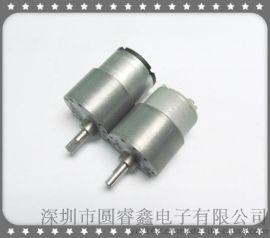 圆睿鑫YGB37R520SH 直流有刷减速电机