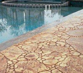 地坪材料 园林景观路面 生态路面材料 装饰材料 艺术地坪 举报