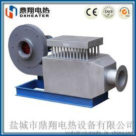 风道式电加热器辅助加温