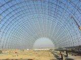 钢结构 钢结构加工 徐州网架 钢结构网架厂