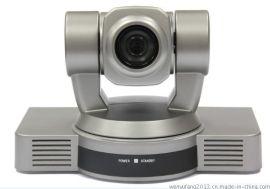 YPBPR, HDMI, SDI可同时输出的高清视频会议机兼容多品牌