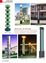 景观灯柱3米3.5米4米景观灯 户外 4米庭院灯圆柱灯景观庭院灯饰