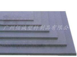 批发灰色PVC硬板 PVC塑料板 PVC水沟盖板