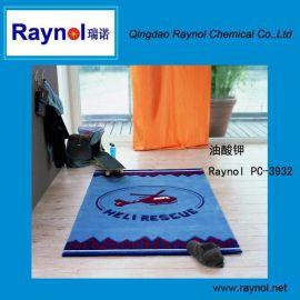 厂家供应十八烯酸钾 Raynol PC-3932