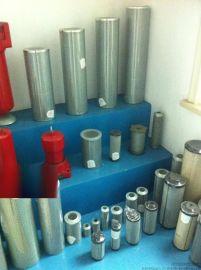 过滤器滤芯液压油滤器滤芯精密过滤器