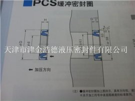 阪上PCS型骨架缓冲型丁腈橡胶密封件