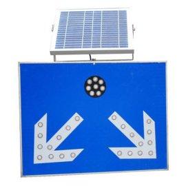 太阳能分道标志牌产品系列介绍