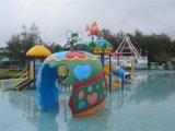 水上乐园滑梯戏水小品设备