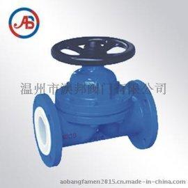 专业厂家供应优质手动衬 隔膜阀G41F46\耐腐蚀(DN15-DN350)