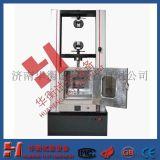數顯式隔熱鋁型材試驗機-鋁型材剪切試驗機-鋁型材高溫拉伸試驗機