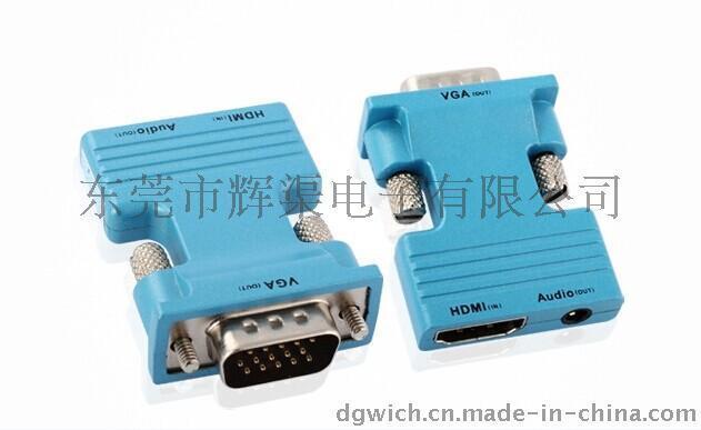 HDMI AF/VGA AF帶音頻轉接頭