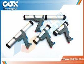 新一代COX气动胶枪