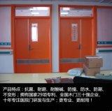 築森醫院專用鋼製門銷售,醫院鋼製門廠家,一件享受批發價