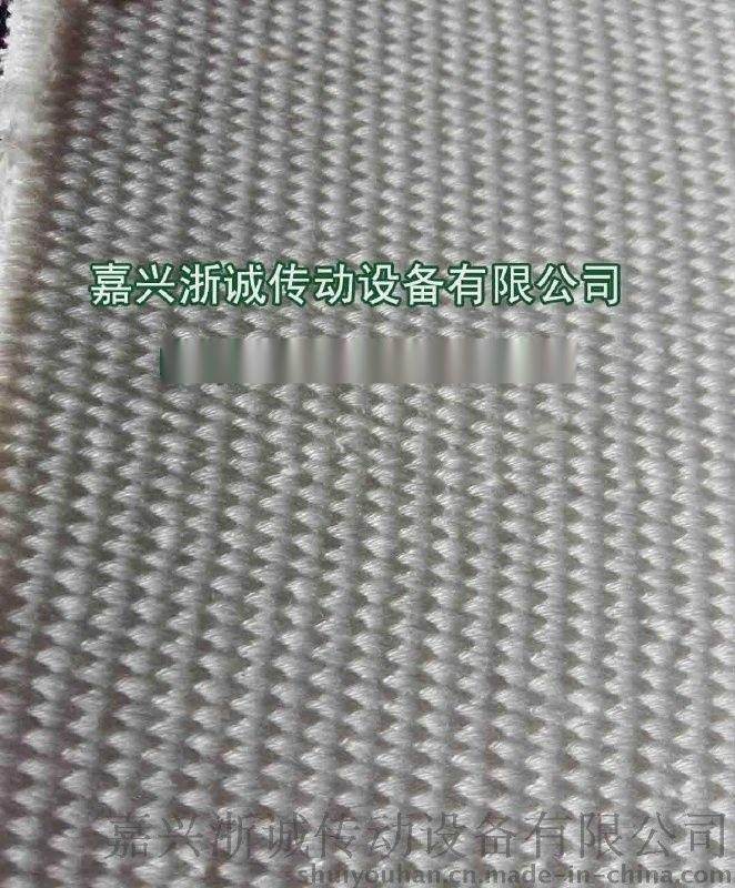pvc压延  全棉耐高温帆布输送带