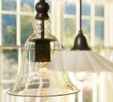 北美 復古 吊燈