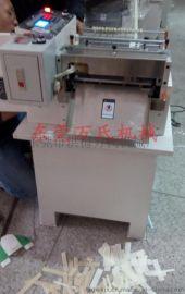 多功能全自动电脑织带切断机 切带机