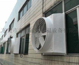 工业换气扇 工业排气扇 车间换气扇 厂房排风扇