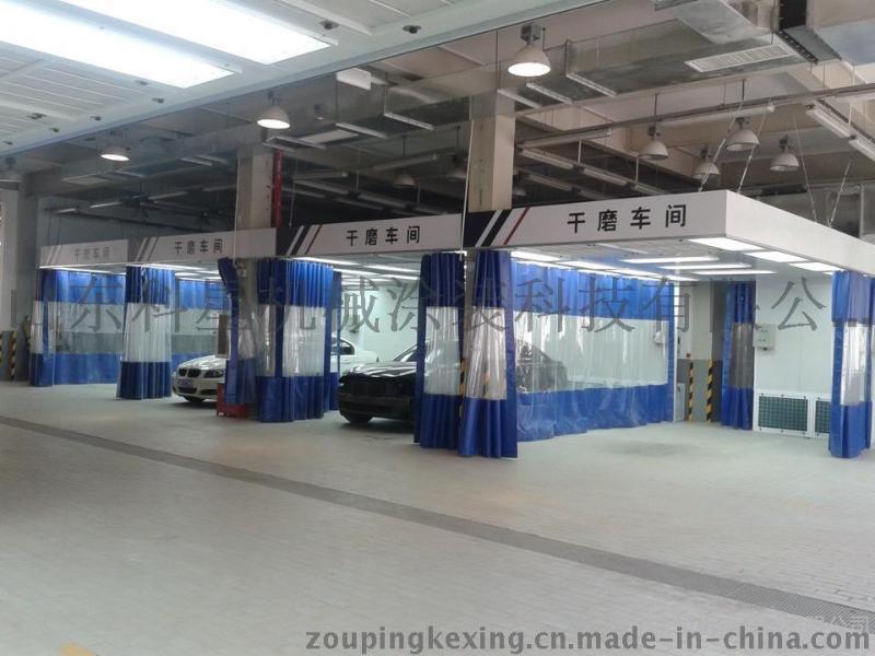 4S店专供汽车打磨房,汽车喷烤漆房,环保除尘